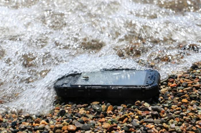 Extreme phone